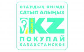 """Kazakctanda zhasalan- made in Kazakhstan- 2015"""