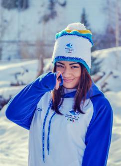 "Collection ""Universiade 2017"""