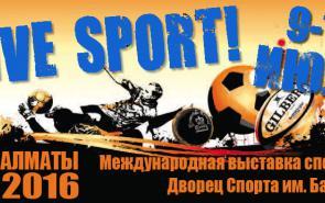 Zibroo на выставке Live Sport! в городе Алматы